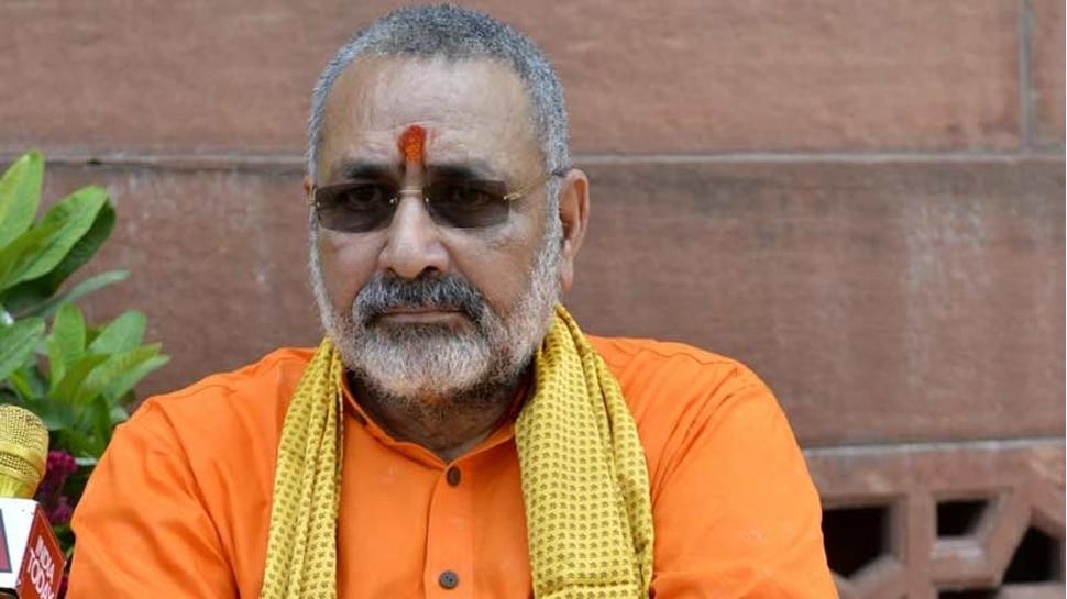 गिरिराज सिंह का विवादित बयान, 'भारत में रहने वाले मुसलमान राम के वंशज'