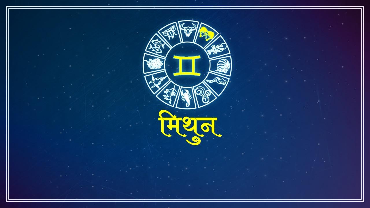 horoscope for gemini