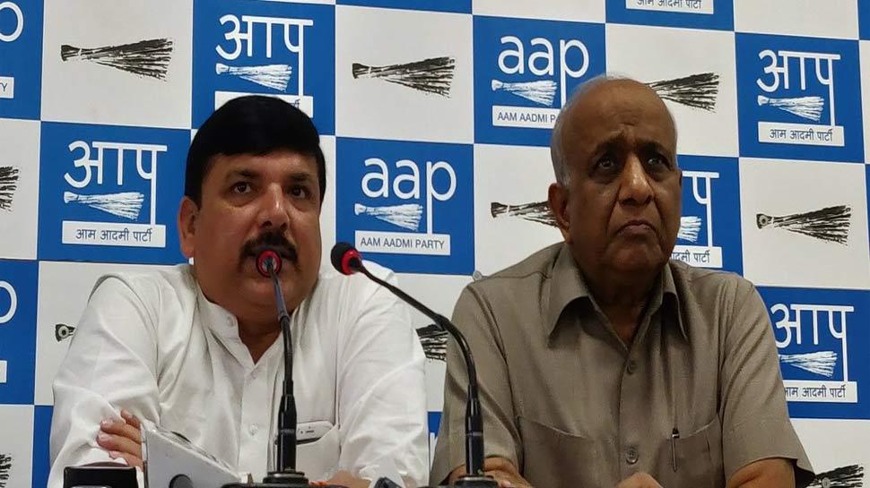CBI मामला: AAP ने कहा, 'सुप्रीम कोर्ट ने केंद्र सरकार को संविधान की धज्जियां उड़ाने से रोका'