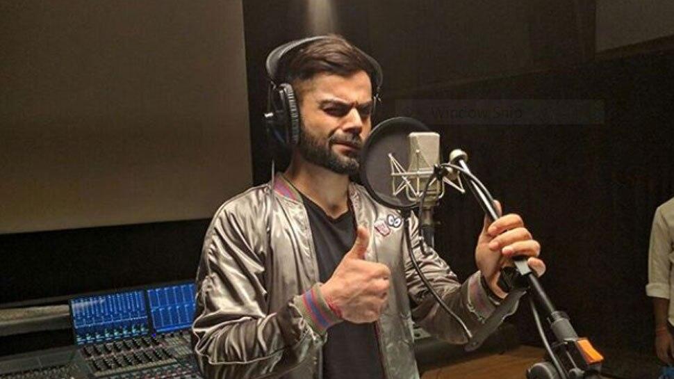 Singer Virat