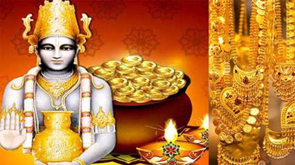 धनतेरस पर जानें सोने-चांदी की धार्मिक महत्व, आज क्यों शुभ माना जाता है बर्तन खरीदना