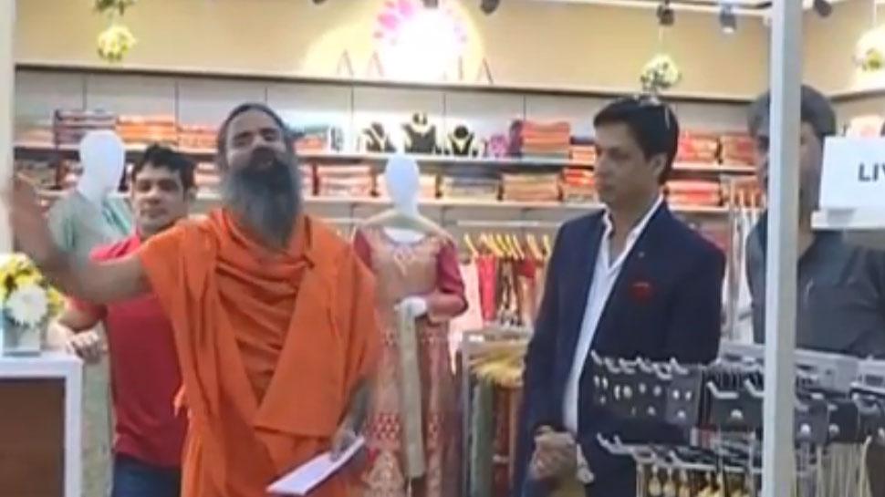 पतंजलि परिधान का दिवाली धमाका: 500 रुपये में खरीदें जीन्स, 25% की छूट पाएं