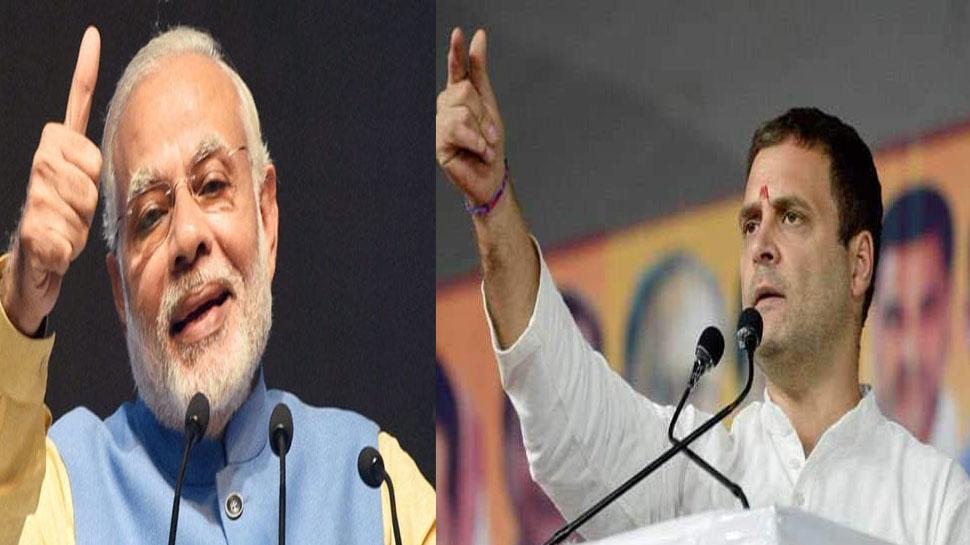 छत्तीसगढ़ चुनाव: आज प्रचार के लिए रण में उतरेंगे PM मोदी, राहुल भी संभालेंगे मोर्चा