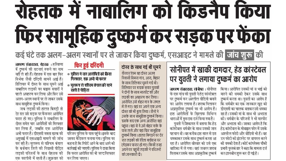 Interesting news for NRI readers