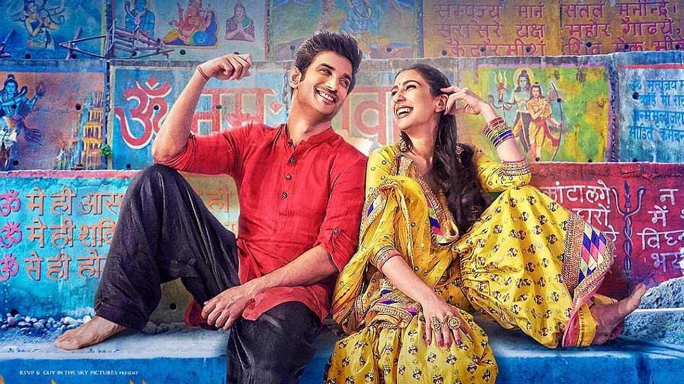 रिलीज हुआ 'केदारनाथ' का नया गाना, सुशांत की 'Sweetheart' बनीं नजर आईं सारा अली खान