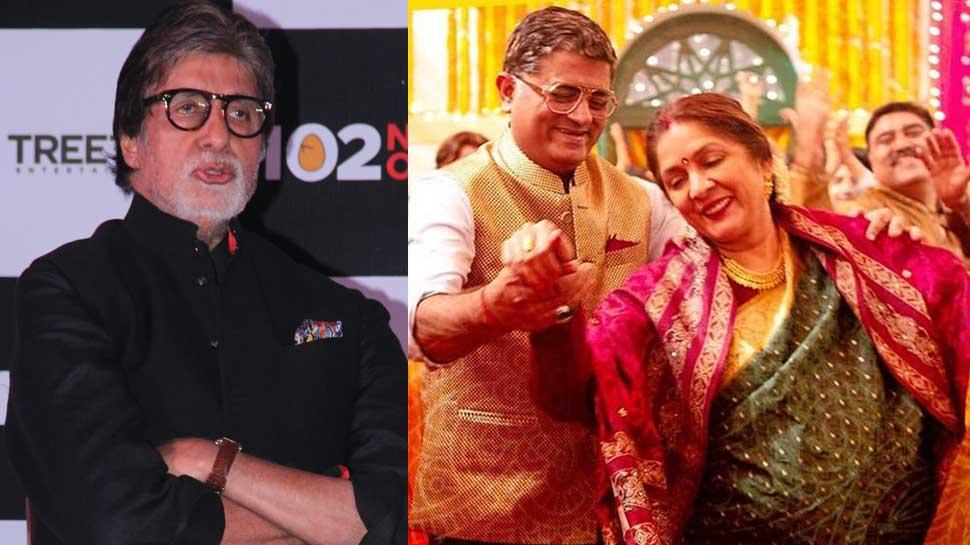 नीना गुप्ता की 'बधाई हो' देख इतने इंप्रैस हुए अमिताभ बच्चन, घर भेजा यह तोहफा
