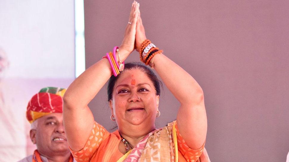 राजस्थान: सीएम राजे पहुंची झालावाड़, आज दाखिल करेंगी नामांकन