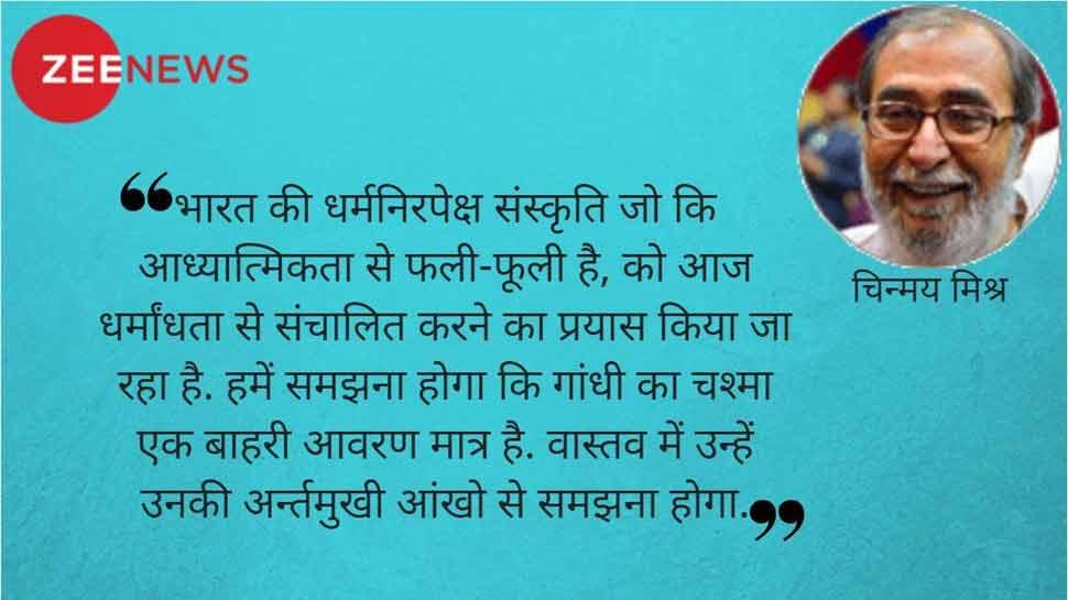 गांधी@150: गांधी जी का राम मंदिर उनके मन में ही था