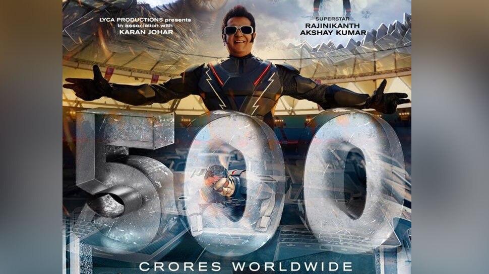 Box Office: '2.0' की कमाई ने रच डाला नया इतिहास, सात दिन में कमाई 500 करोड़ के पार