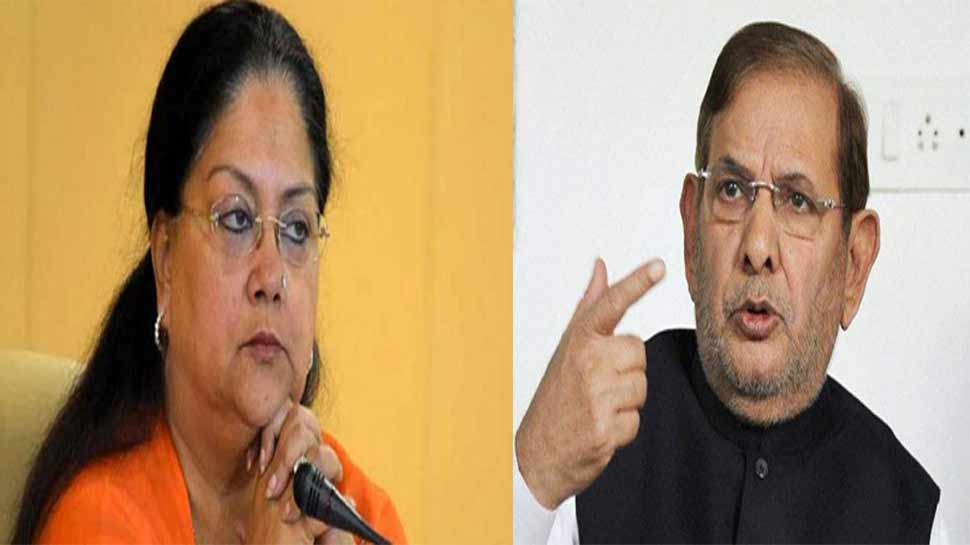 वसुंधरा राजे के खिलाफ शरद यादव की अभद्र टिप्पणी पर BJP ने आयोग से की कार्रवाई की मांग
