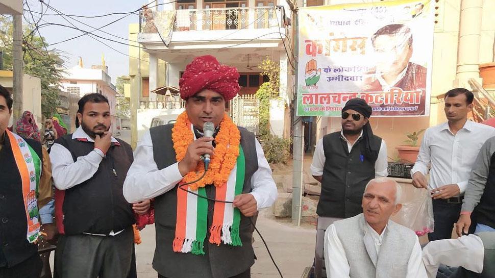 राजस्थान में 20 साल बाद दोहराया ससुर-दामाद का संयोग, पर इस बार पार्टी बदली