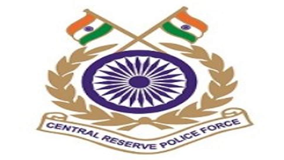 संसदीय समिति की रिपोर्ट में CRPF के जवानों को खानपान की दिक्कतों का खुलासा