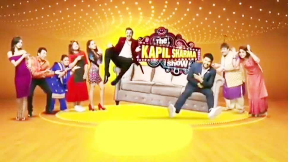 VIDEO: आ गई कपिल शर्मा के नए शो की डेट, कृष्णा-भारती के साथ करेंगी कॉमेडी का धमाका