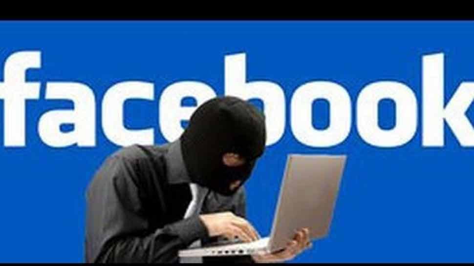 फेसबुक यूजर हैं तो पढ़ लीजिए ये खबर, चोरी हो गया आपका पर्सनल डेटा!