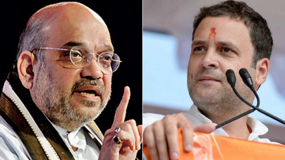 अमित शाह ने राहुल से कहा, 'भारतीय इतिहास में केवल दो 'असुरक्षित तानाशाह' हुए हैं'