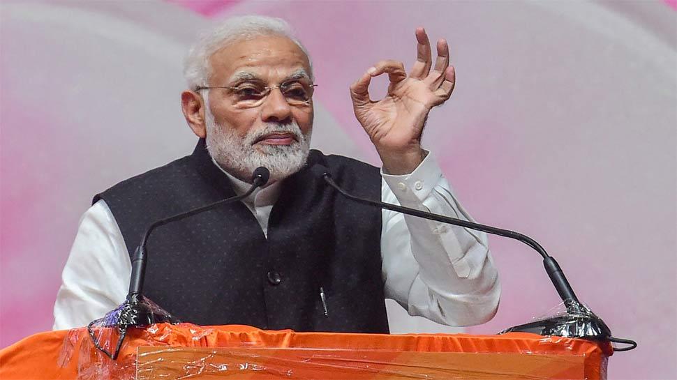 महागठबंधन पर बोले PM मोदी, 'निजी अस्तित्व' बचाने के लिए किया गया 'नापाक गठबंधन'