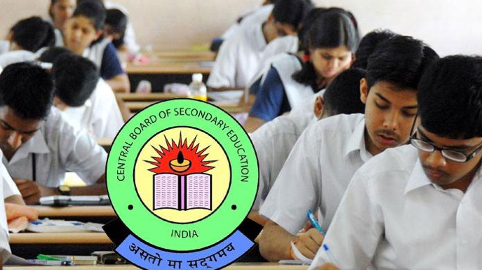 CBSE Exams 2019 Dates: 10वीं-12वीं की परीक्षा का टाइम टेबल जारी, यहां देखें डेटशीट