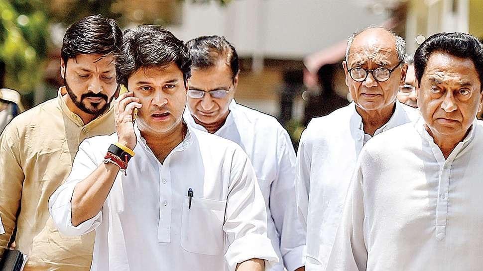 मध्य प्रदेशः CM कमलनाथ का मंत्रिमंडल हुआ फाइनल, आज ये विधायक लेंगे मंत्री पद की शपथ...
