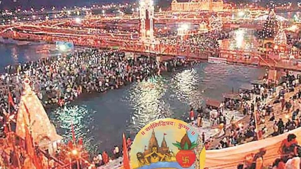 कुंभ मेले के दौरान भगवान को भांग के प्रसाद पर कोई रोक नहीं