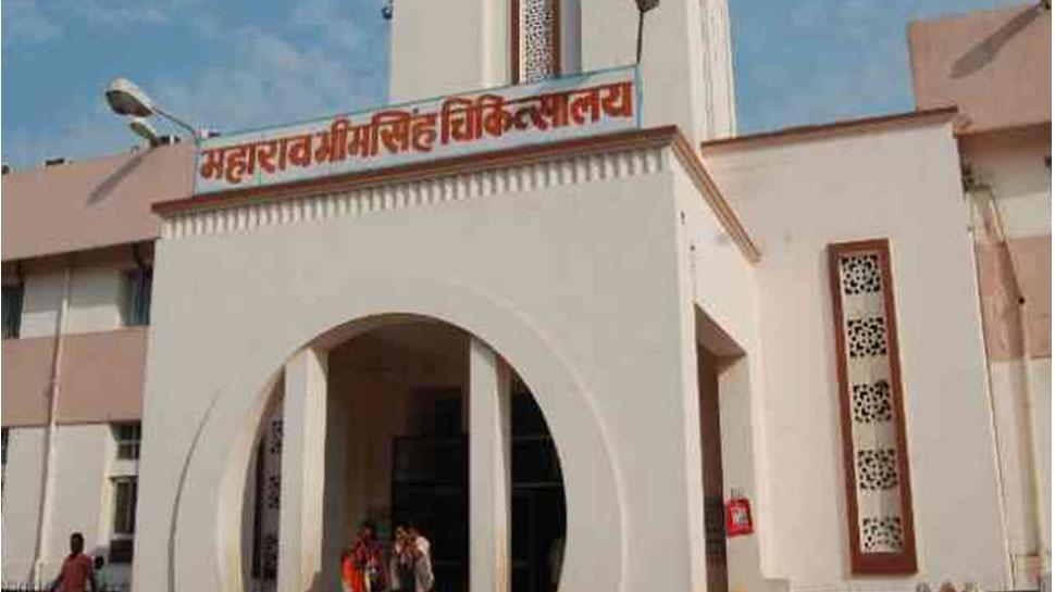 कोटा: एमबीएस अस्पताल के 4 विभाग बिना आदेश के हुए शिफ्ट, प्रशासन कर रहा लीपापोती