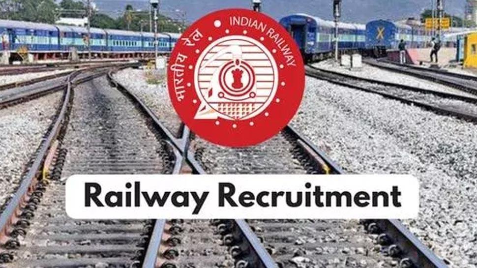 Railway में JE बनने का मौका, 14 हजार पदों पर मंगाए आवेदन