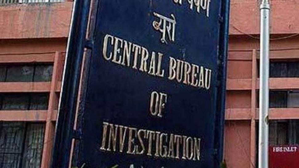 CG: घूसखोरी की शिकायत पर PF ऑफिस में CBI का छापा, हिरासत में लिया गया सहायक आयुक्त