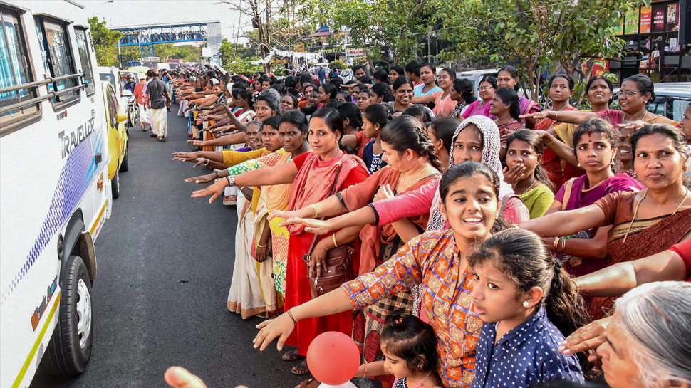 केरल में महिलाओं ने बनाई 620 Km लंबी 'वीमेन वॉल', लैंगिक समानता का दिया मैसेज
