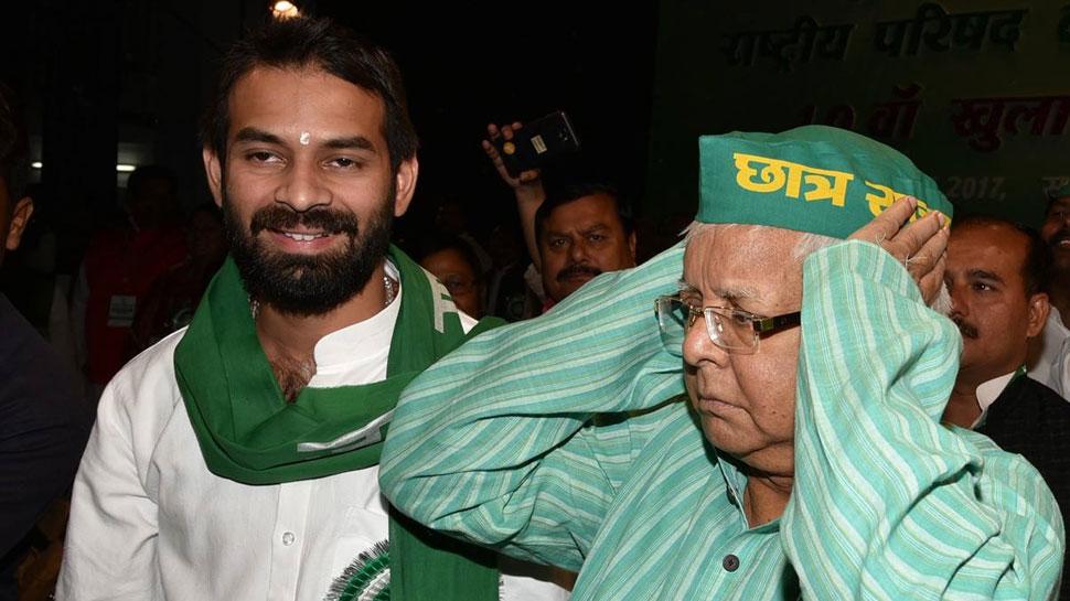 पटना:तेजप्रताप यादव लालटेन छोड़ एलईडी बल्ब से चमकाएंगे अपनी राजनीति, करेंगे कुछ ऐसा