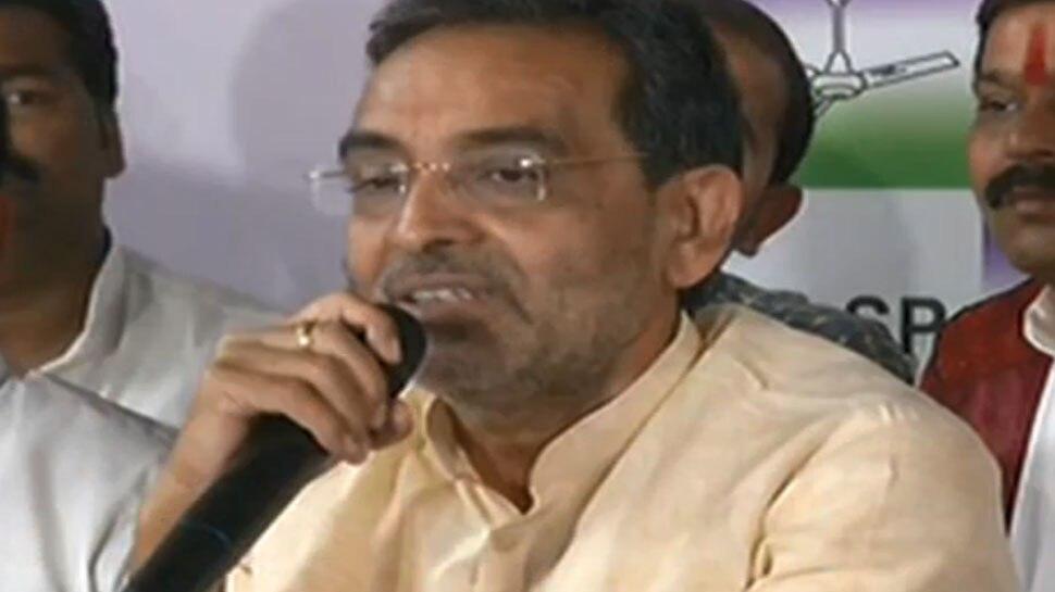 उपेंद्र कुशवाहा ने की शिक्षा सुधार यात्रा की शुरुआत, राज्य सरकार पर साधा निशाना
