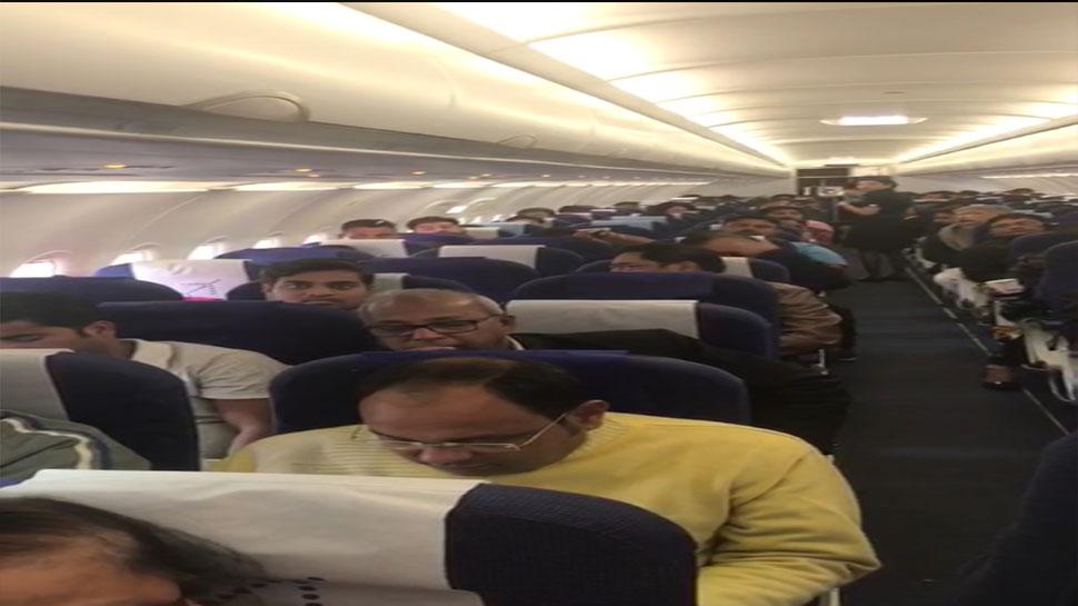 दिल्ली से पटना आने वाली इंडिगो फ्लाइट में 3 घंटे तक बैठे रहे यात्री