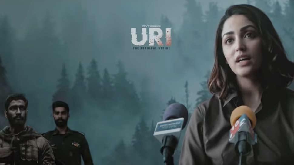 सामने आया URI फिल्म का नया प्रमोशनल वीडियो, यामी गौतम बोलीं- 'हमें अपने जवानों पर गर्व है'
