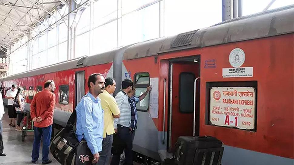 एयरलाइन की तरह रेल यात्रियाें को मिल सकेगी रिजर्वेशन के समय उपलब्ध सीटों की जानकारी