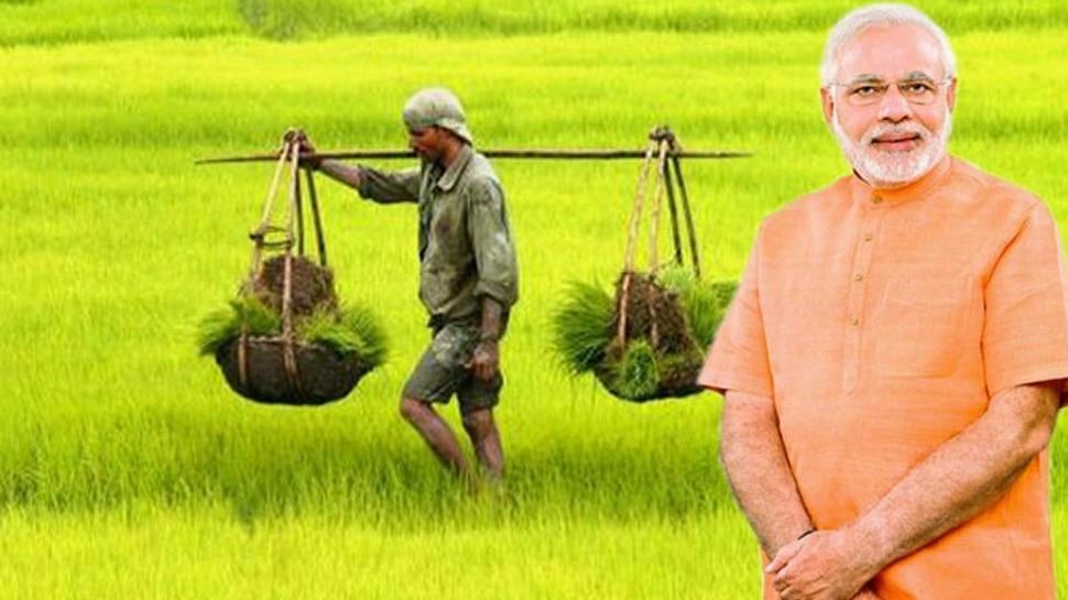 किसानों को बड़े तोहफे की तैयारी में मोदी सरकार, हर महीने खाते में आ सकते हैं 4000 रुपए