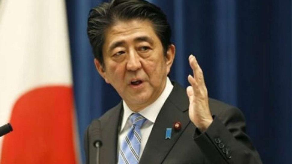 जापान में एक अप्रैल को होगी राजशाही के नए दौर की घोषणा