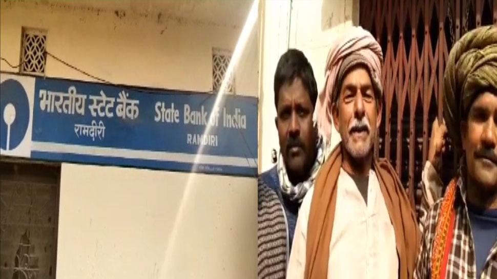 बिहारः फसल बीमा भुगतान के लिए किसानों का हंगामा, अधिकारियों को बनाया बंधक