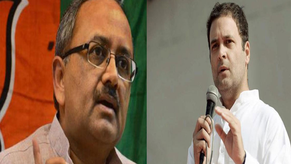 उत्तर प्रदेश के मंत्री का राहुल को कुंभ में निमंत्रण, कहा, 'राफेल पर झूठ बोलने का पाप धोएं'