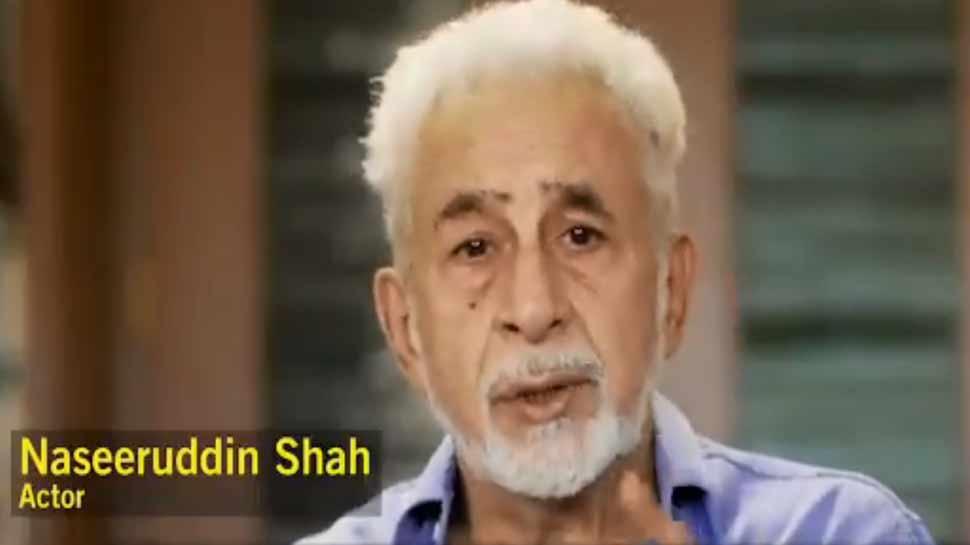 VIDEO: नसीरुद्दीन शाह ने फिर उठाए सवाल, 'देश में धर्म के नाम पर खड़ी की जा रही है नफरत की दीवार'