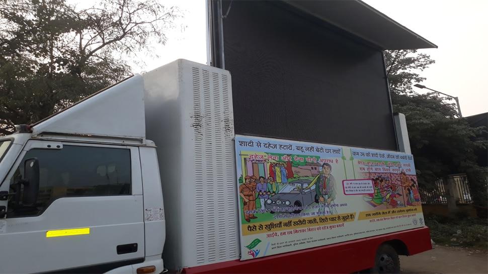 हाईटेक रथ के सहारे बिहार सरकार करेगी अपना प्रचार, रथ पर सिर्फ नीतीश कुमार की तस्वीर