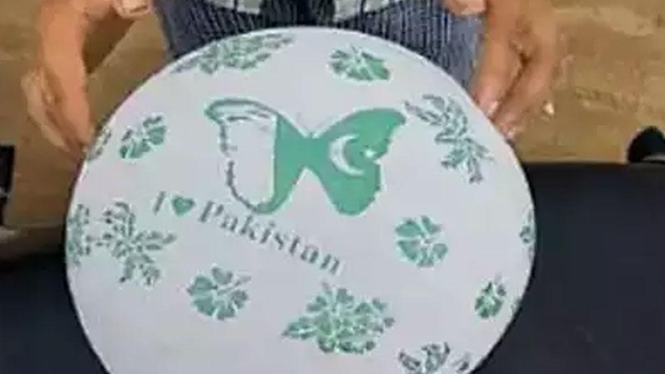 सोजत में 'लव पाकिस्तान' लिखा गुब्बारा मिला, पुलिस ने बच्चों से की पूछताछ