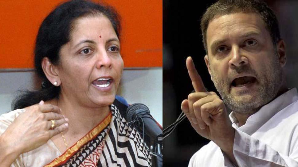 HAL कॉन्ट्रेक्ट मामला: राहुल ने मांगा रक्षामंत्री का इस्तीफा, निर्मला सीतारमन ने सबूत के साथ दिया जवाब