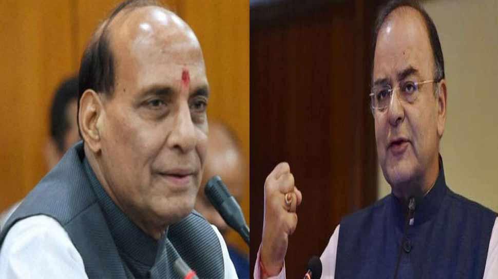 मिशन 2019 के लिए BJP ने कसी कमर, राजनाथ सिंह और अरुण जेटली को मिली बड़ी जिम्मेदारी