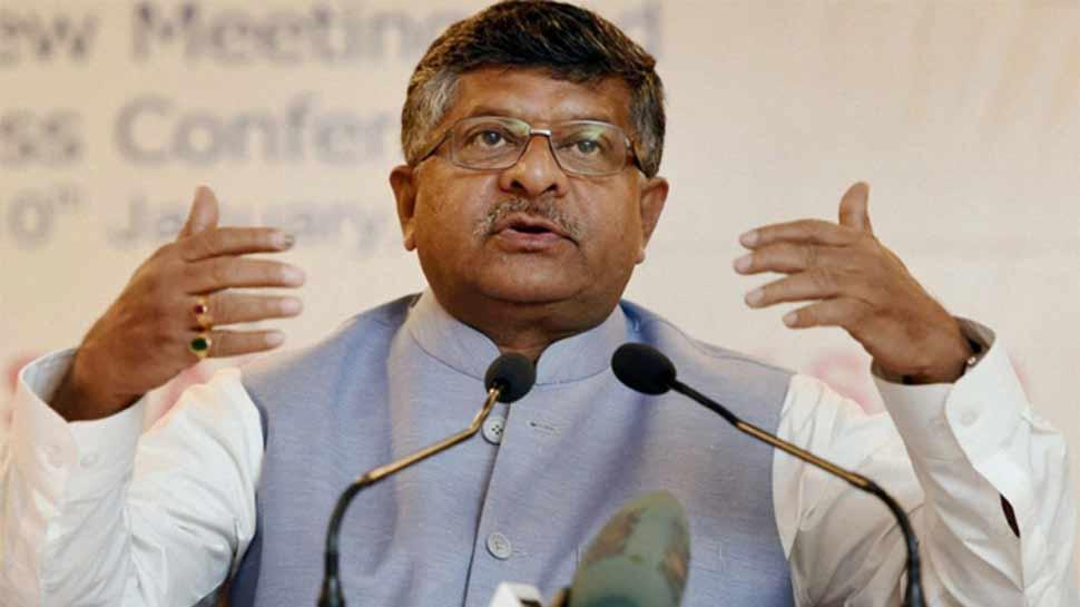 रविशंकर प्रसाद बोले, 'ड्राइविंग लाइसेंस को जल्द AADHAR से जोड़ेगी सरकार'