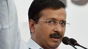 अरविंद केजरीवाल की जनता से अपील, 'कांग्रेस को वोट नहीं दें, इससे PM मोदी मजबूत होंगे'