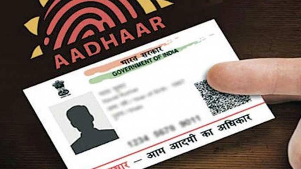 अब Voter ID से AADHAAR को जोड़ने की तैयारी, सुप्रीम कोर्ट के आदेश का इंतजार