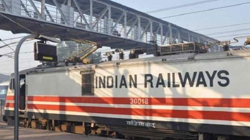 भारतीय रेलवे ने रद्द की 338 रेलगाड़ियां, घर से निकलने से पहले ऐसे पता करें स्टेटस