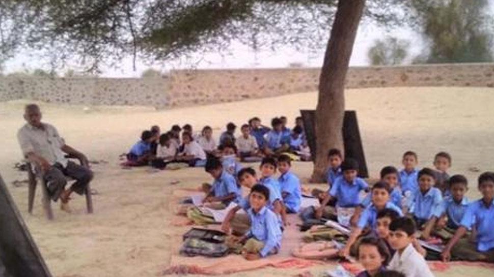 राजस्थान: बदहाली की कगार पर संस्कृत विद्यालय, सिर्फ तीन कमरों में पढ़ते हैं 500 बच्चे
