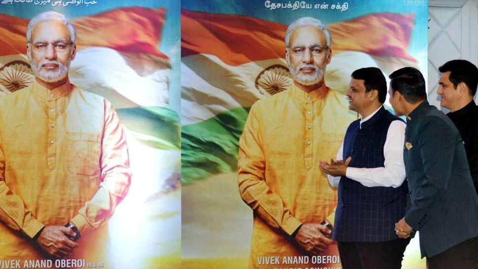 PM Narendra Modi Biopic