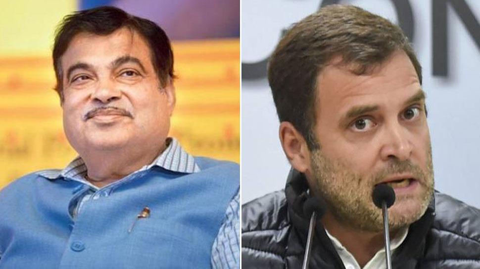 कांग्रेस नेता ने गडकरी से पूछा-  क्या आप राफेल मुद्दे पर राहुल गांधी से सहमत होंगे?