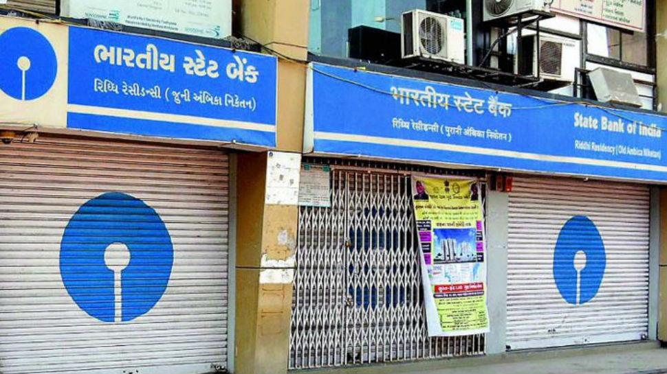 बिहार-झारखंड: अपनी मांगों को लेकर दो दिनों की हड़ताल पर बैंककर्मी, नहीं हो सकेगा जरूरी काम