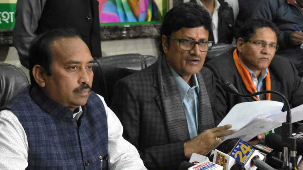 जयपुर: कर्ज माफी को लेकर BJP का वार, कहा- कांग्रेस सरकार किसानों को ठग रही है